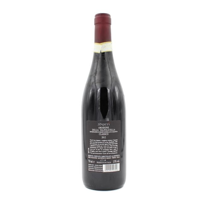 Amarone della Valpolicella Classico Vigneto Monte Sant'Urbano 2012 Speri